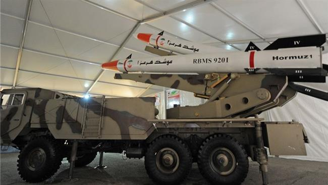 Iran Guards Unveil New Naval Ballistic Missile