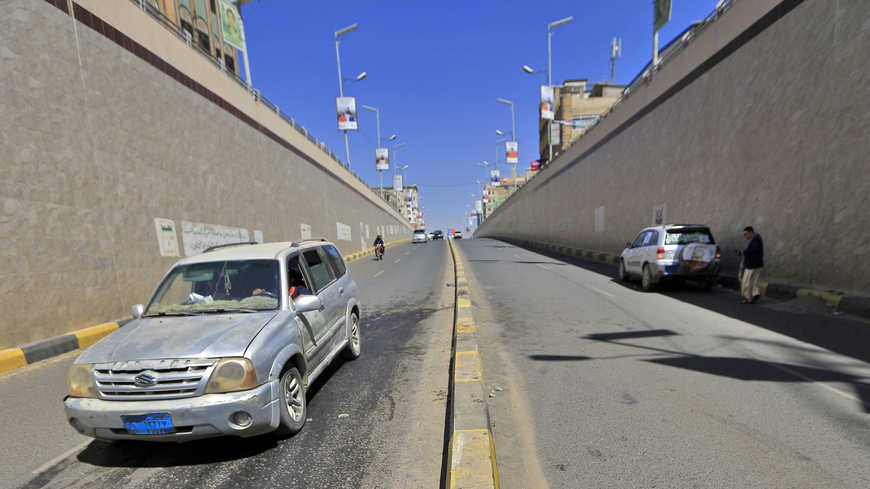 Houthi minister shot dead in Sanaa