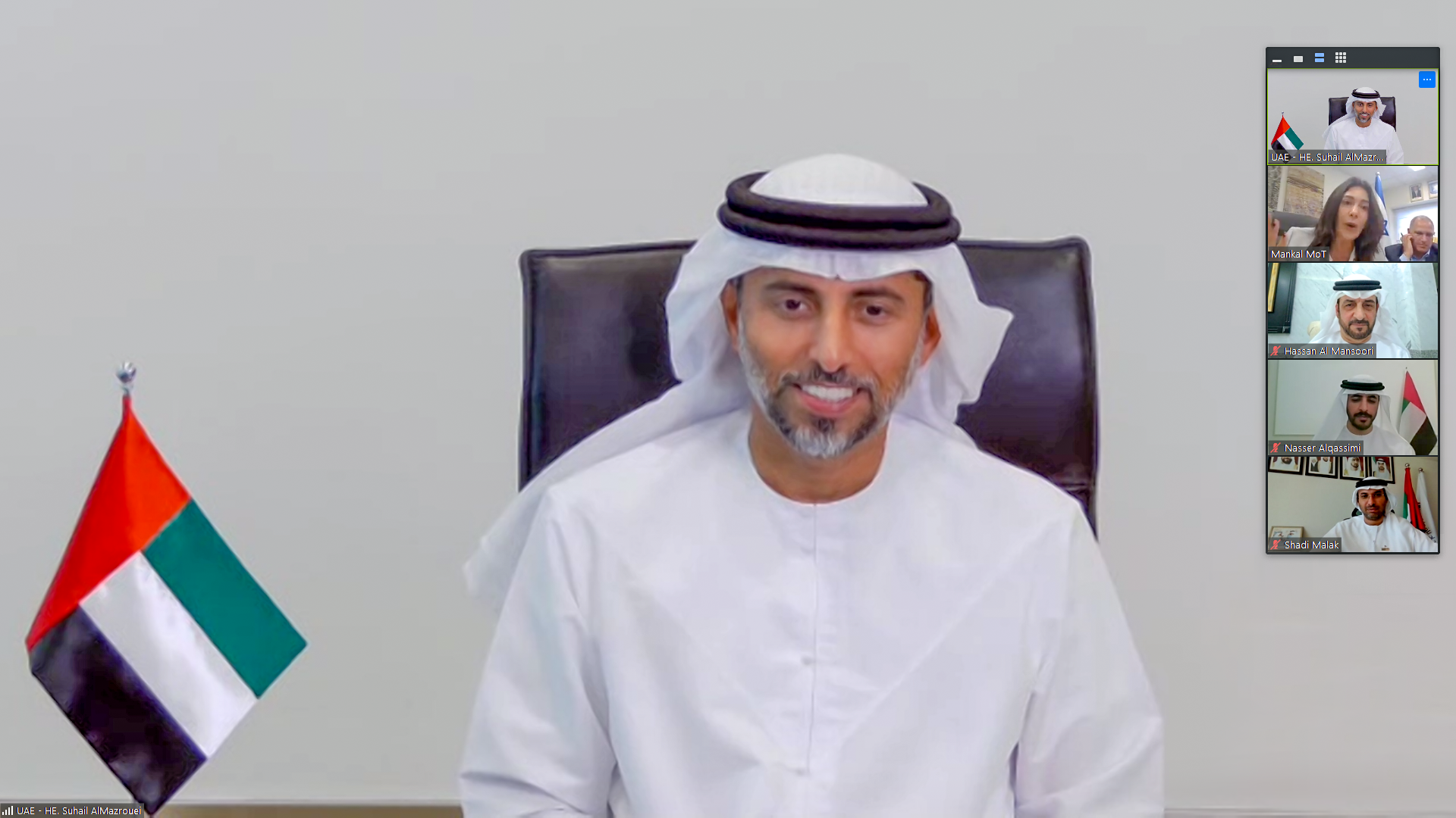 UAE – Israel virtual meeting discusses cooperation in infrastructure, transportation fields