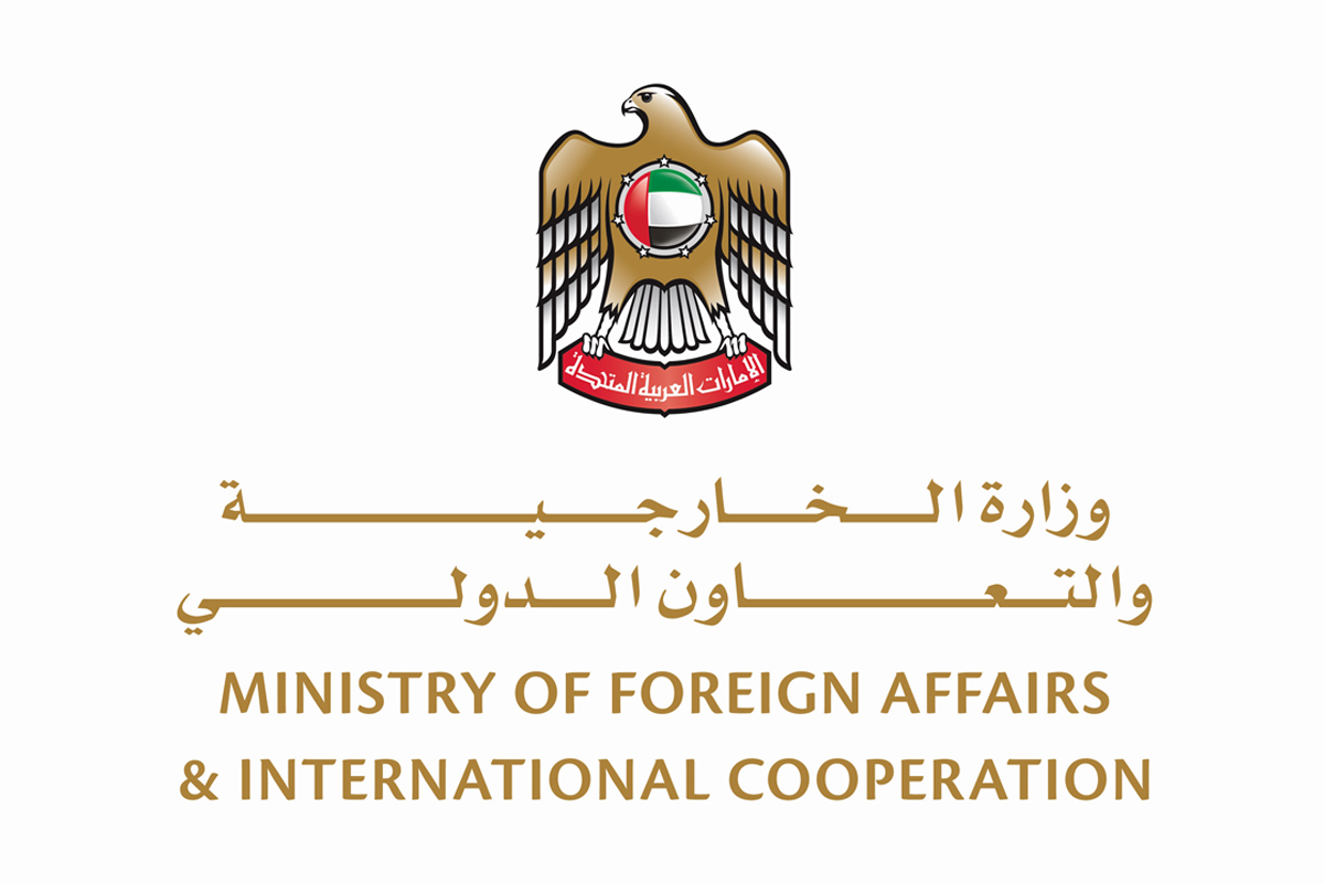 UAE welcomes the new government in Yemen