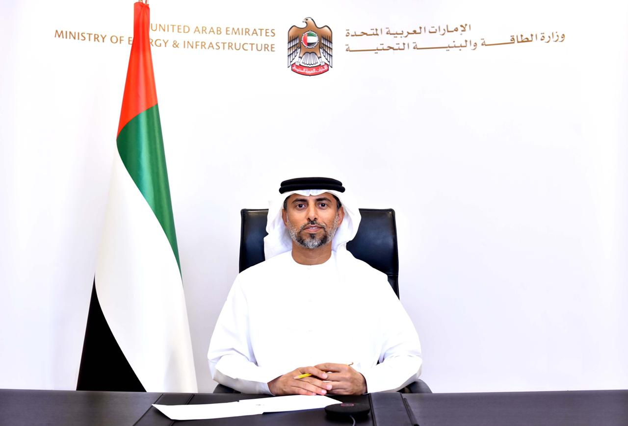 UAE participates in international meeting to develop energy sector