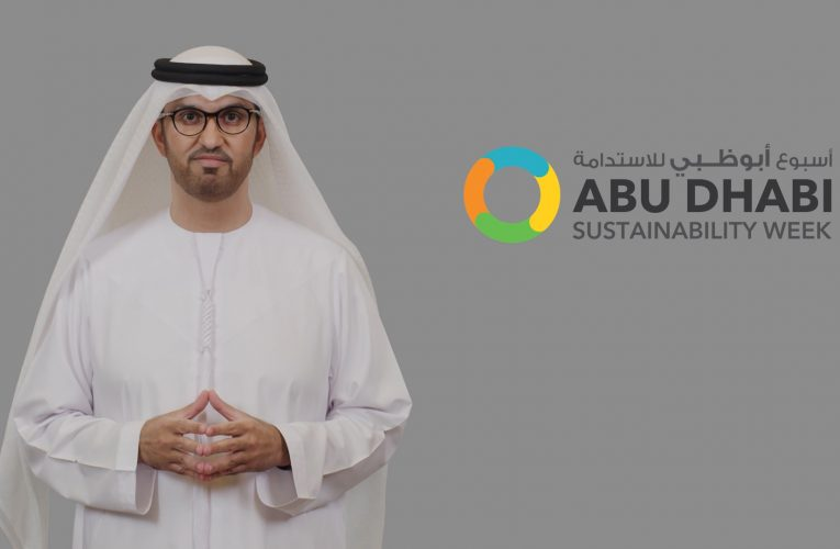 UAE reinforces commitment to sustainable development in global post-COVID economic recovery
