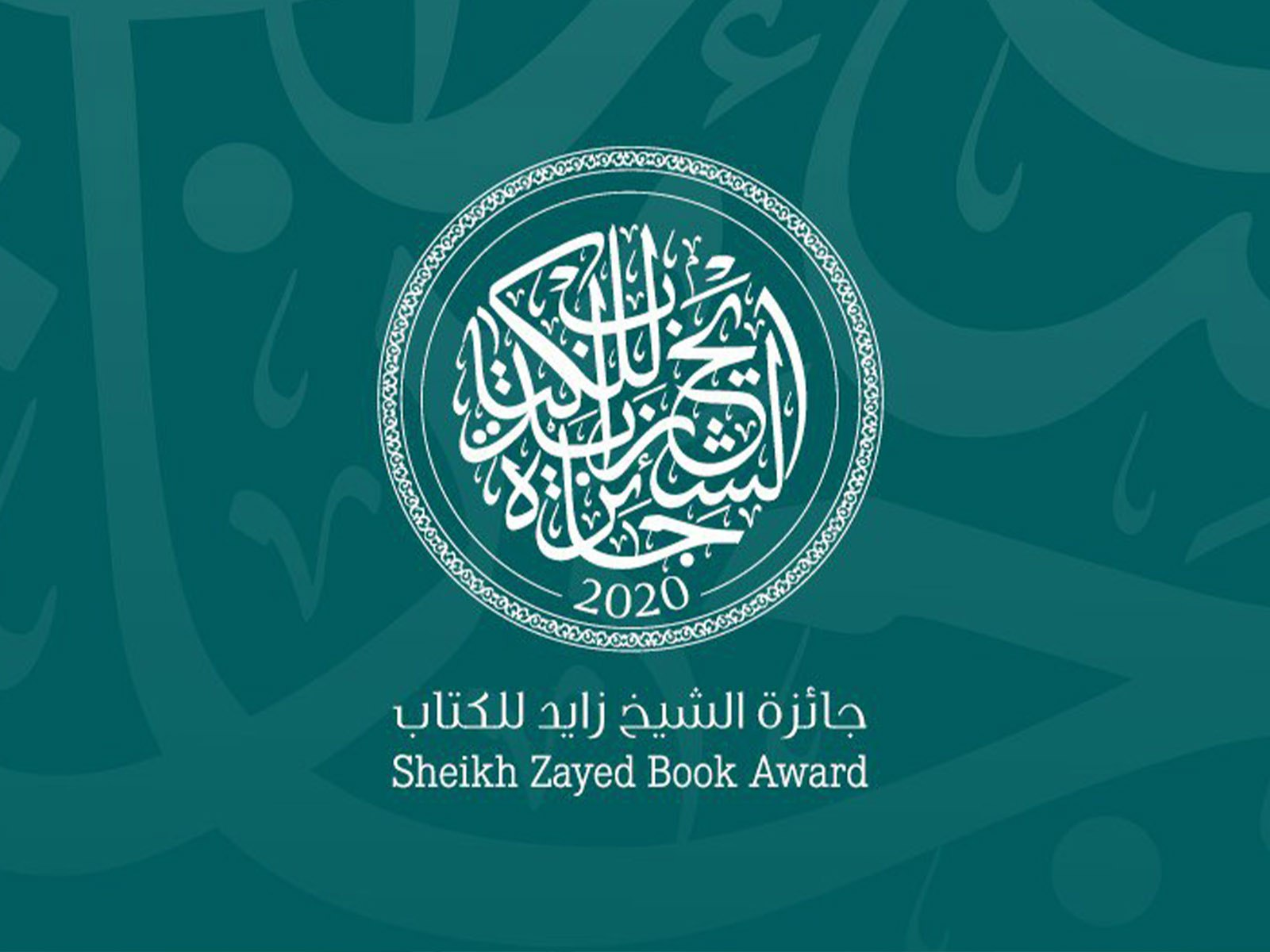 Sheikh Zayed Book Award adds five new languages to its website