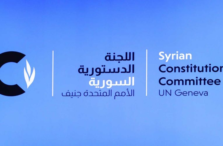 UN-led Syria Constitution talks resume in Geneva