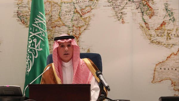 Al-Jubeir: We will continue to work with America to confront our common enemies