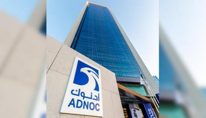 ADNOC, Malaysia's PETRONAS sign comprehensive strategic framework agreement