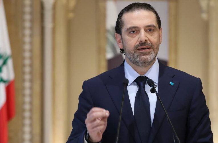 Lebanon's Hariri says new cabinet, IMF necessary to halt collapse