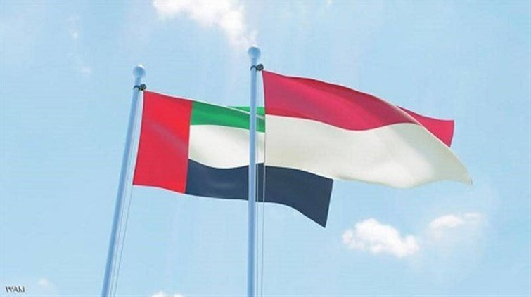 UAE to invest $10bn in Indonesia