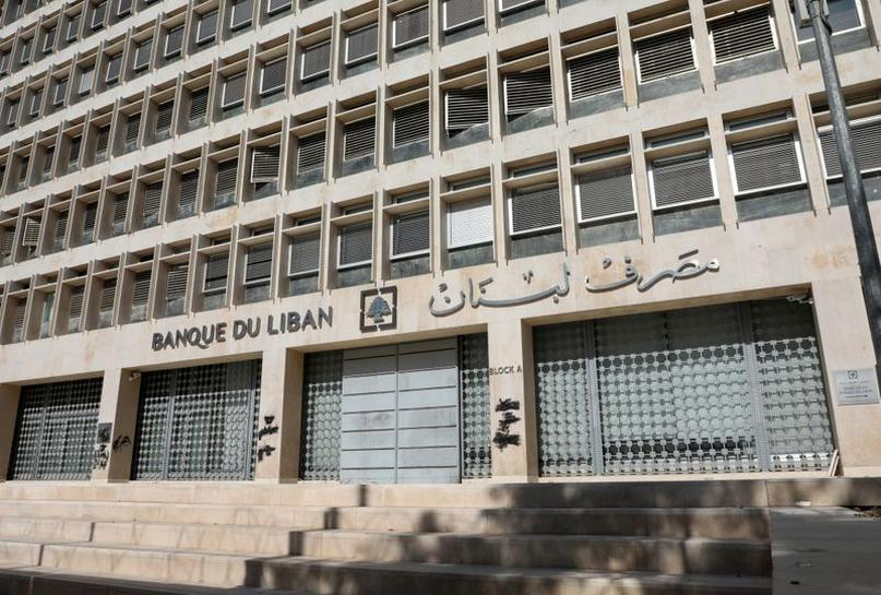 Lebanon's central bank agrees to give A&M info for audit