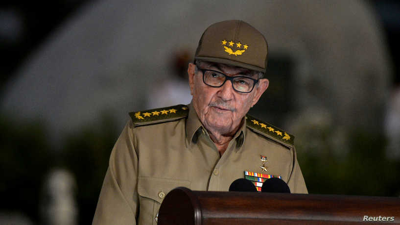 Castro steps down as leader of the Communist Party in Cuba