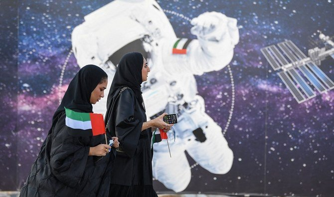 UAE selects first Arab woman for astronaut training