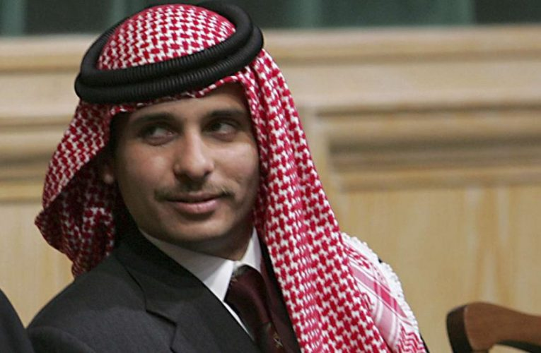 Prince Hamzah: I put myself at the disposal of His Majesty the King