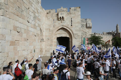 Israel to allow right-wing march in Jerusalem next week