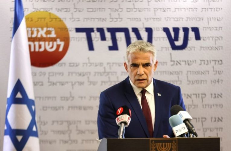 Israeli Parliament to Vote on Approving New Government by June 14