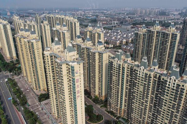 Chinese property giant Evergrande is still reeling